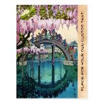 Kameido Bridge by Hiroshi Yoshida shin hanga