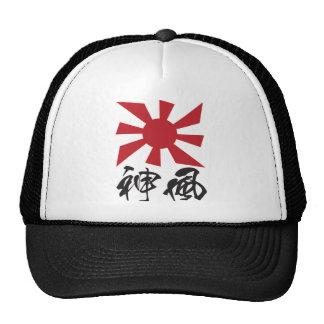 KAMIKAZE(神風) CAP