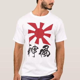 KAMIKAZE(神風) T-Shirt