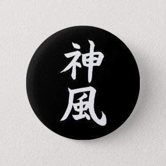 Kamikaze 6 Cm Round Badge