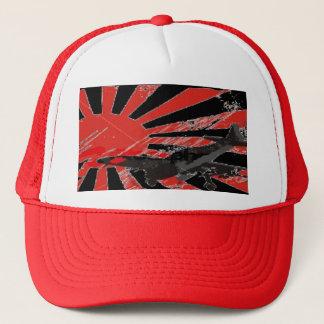 Kamikaze Bomber Japanese Rising Sun Flag - Custom Trucker Hat