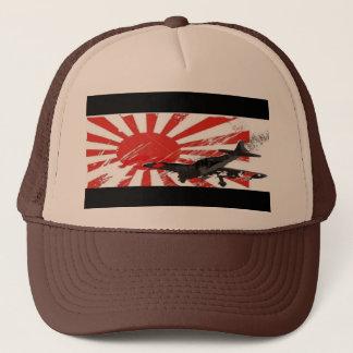 Kamikaze Bomber Rising Sun Japanese Flag Hat
