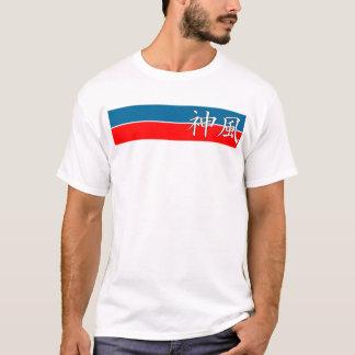 Kamikaze Design T-Shirt