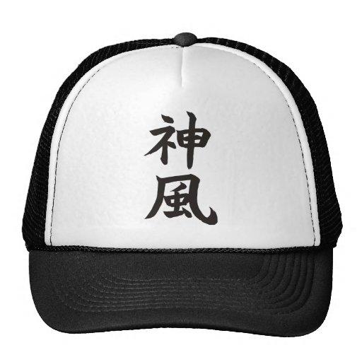 Kamikaze Mesh Hats