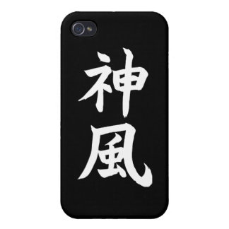 Kamikaze iPhone 4/4S Case