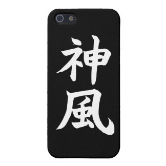 Kamikaze iPhone 5 Covers