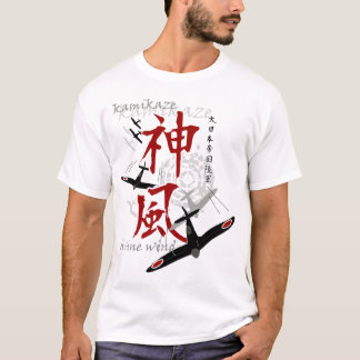 Kamikaze Japanese T-shirts