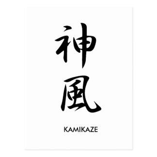 Kamikaze - Kamikaze Postcard