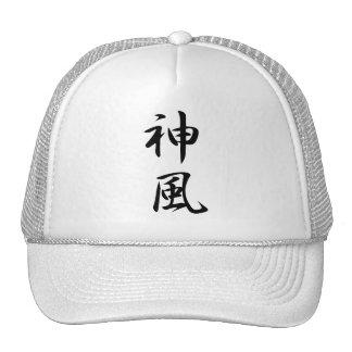 Kamikaze Kanji Cap