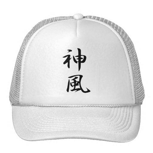 Kamikaze Kanji Trucker Hats