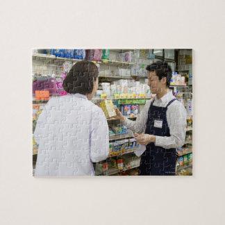 kanagawa, Japan Puzzle