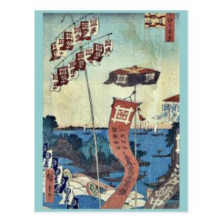 Kanasugi Bridge at Shibaura by Ando, Hiroshige Postcard