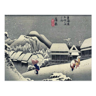 Kanbara by Ando, Hiroshige Ukiyoe Postcard