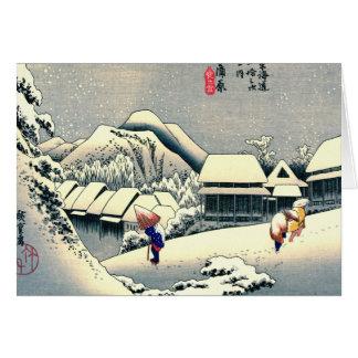 Kanbara Station Tokaido Road 1833 Greeting Card