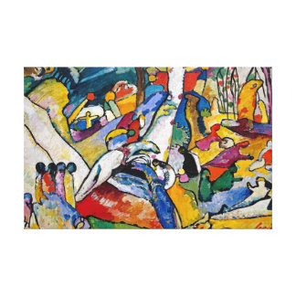 Kandinsky Composition 2 Gallery Wrapped Canvas