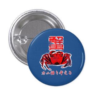 Kani 3 Cm Round Badge