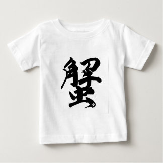 """Kani"" as a crab (BK) Baby T-Shirt"