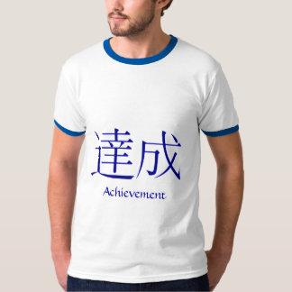 KANJI ACHIEVEMENT T SHIRTS