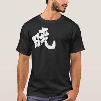 [Kanji] Akatsuki T-Shirt