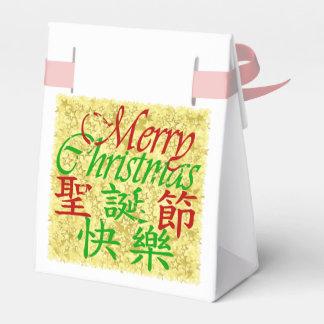 Kanji and English Favour Box