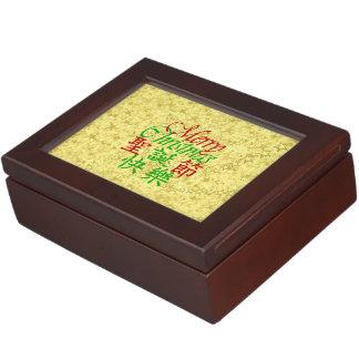 Kanji and English Keepsake Box