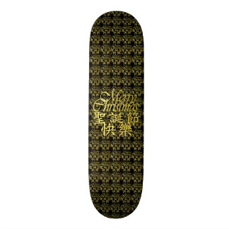 Kanji and English Skateboard Deck
