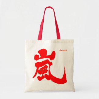 [Kanji] Arashi Budget Tote Bag