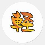 kanji art float classic round sticker