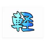 kanji art float postcards