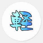 kanji art float round stickers