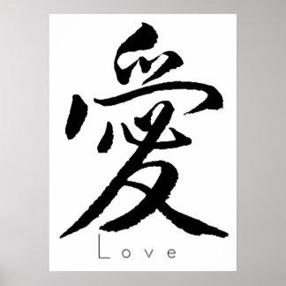 Kanji Art -Love01 Print