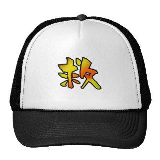 kanji art rescue cap