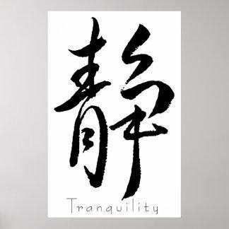 Kanji Art- Tranquility Posters