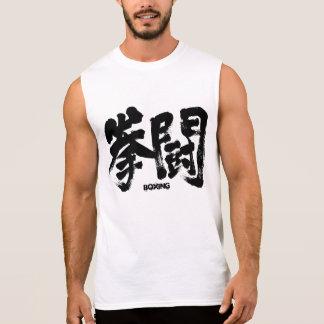 [Kanji] Boxing Sleeveless T-shirt