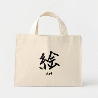 Kanji Character for Art Monogram Bag