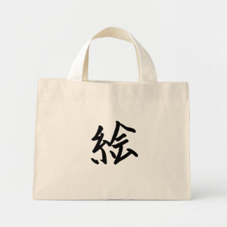 Kanji Character for Art Monogram Mini Tote Bag