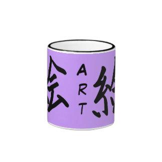 Kanji Character for Art Monogram Ringer Coffee Mug