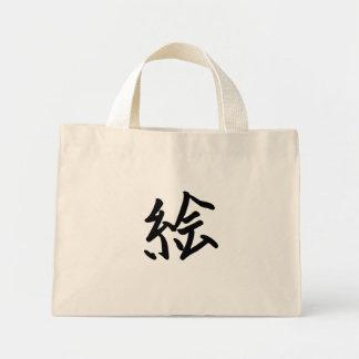 Kanji Character for Art Monogram Tote Bag