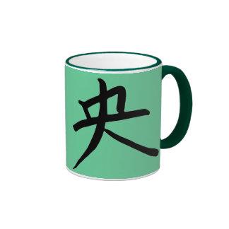 Kanji Character for Centered Monogram Coffee Mugs