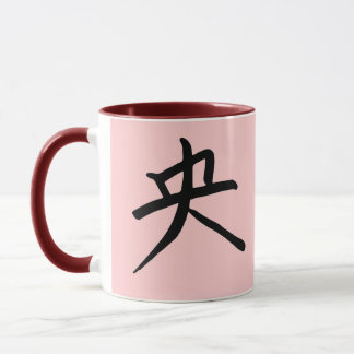 Kanji Character for Centered Monogram Mug