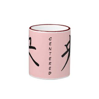 Kanji Character for Centered Monogram Ringer Coffee Mug