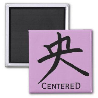 Kanji Character for Centered Monogram Square Magnet