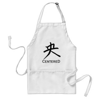 Kanji Character for Centered Monogram Standard Apron