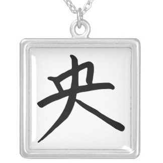 Kanji Character for Centered Square Pendant Necklace