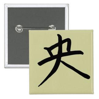 Kanji Character for Centred Monogram 15 Cm Square Badge