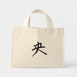Kanji Character for Centred Monogram Mini Tote Bag