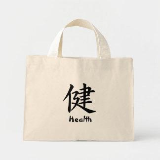 Kanji Character for Health Monogram Bags