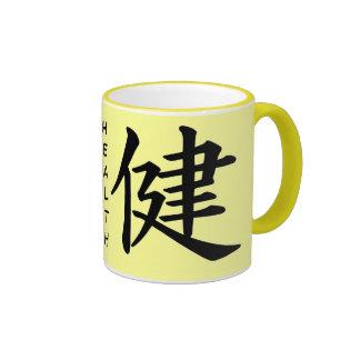 Kanji Character for Health Monogram Coffee Mug