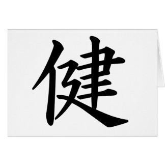 Kanji Character for Health Monogram Greeting Card