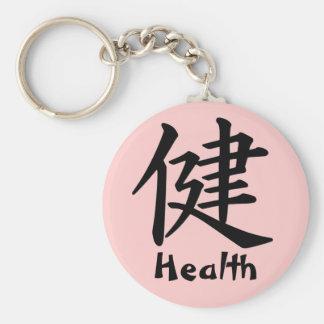 Kanji Character for Health Monogram Key Chain